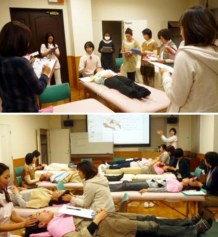 埼玉県さめじまボンディングクリニックにて医療関係者の方にヘッドセラピーの講演を行いました。